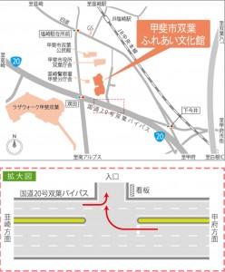 map_futaba